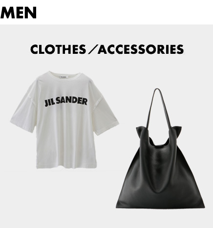men's clothes accessories